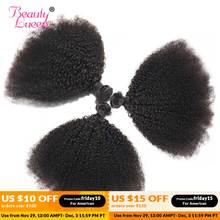 Бразильские афро кудрявые вьющиеся переплетенные человеческие волосы 3 пучка с 4x4 кружевной застежкой не Remy натуральные кудрявые пучки волос с закрытием