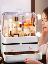 JOYBOS Neue Make-Up Staubdicht Kosmetik Lagerung Box Rack Desktop Hautpflege Produkte Lippenstift Schönheit Lagerung Schublade JBS52