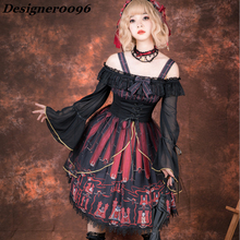 Lolita dress Original designer Gothic clothing Soft sister Kawaii lace sleeveless Anime cosplay costume Princess