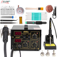852D+SE Brushless Hot Air Soldering Warming Up Quickly With Imported Heater Element Hot Air Soldering Station SMD Rework Station