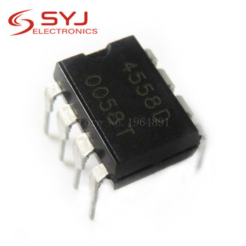 20pcs/lot JRC4558D NJM4558D JRC4558 NJM4558 4558 DIP-8 In Stock - discount item  8% OFF Active Components