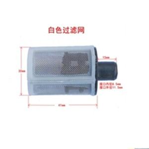Image 4 - DC 12 volt 45W 4L/min small Automatic pressure switch 12 v water pump