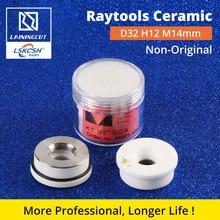 LSKCSH Raytools Лазерная керамика Dia32/28,5 мм для Raytools BT240s BM109/111 Bodor Glorystar лазерная головка насадка держатель агенты хотели