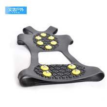 10 Teeth Crampons Ice Gripper Snow Crampons Spike Outdoor Skid Cover Snow Shoe Cover thinkthendo 8 teeth useful climb ice snow magic spike anti slip shoe grips crampons footwear d3793