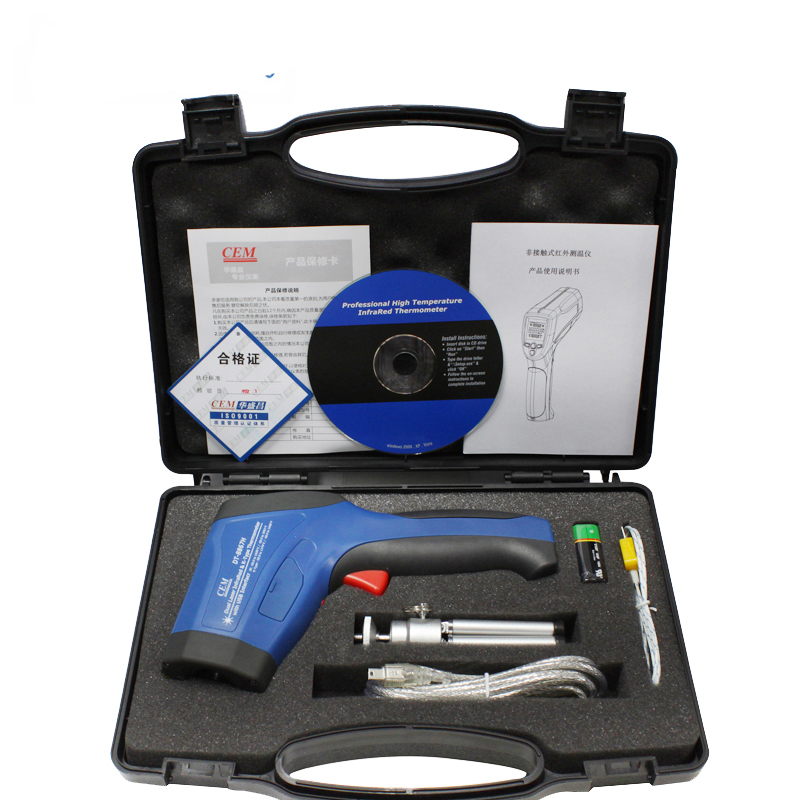 Laser Eletrônico de Medição de Temperatura Gun