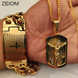 Men Hip hop cross jesus pendant with stainless steel cross bracelet never fade male vintage Hiphop necklace fashion jewelry
