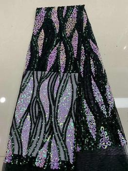 Factory offers sequins lace 2020 latest high quality African tulle lace Sequince fabric For Grand Evening Dresses