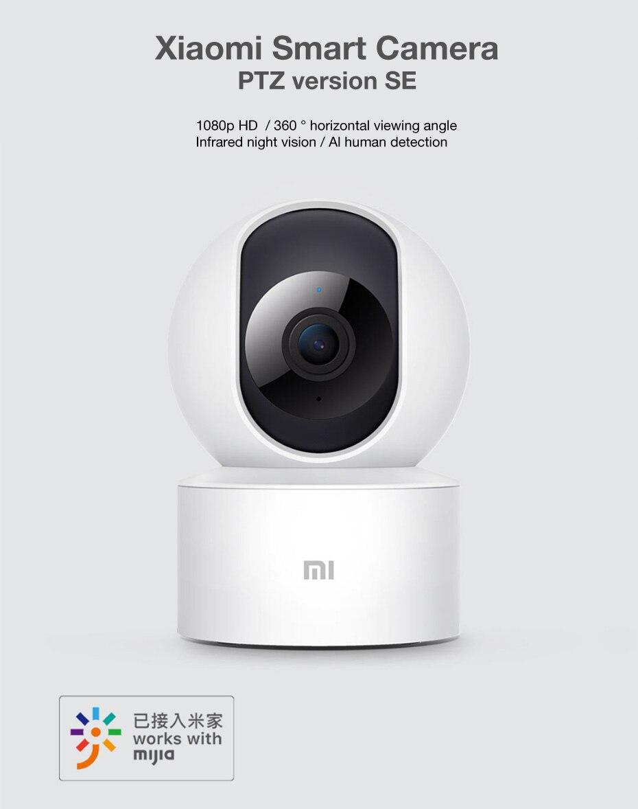 Xiaomi Smart Camera PTZ SE Version 04