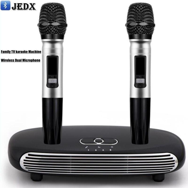K8 Optical Bluetooth V5.0 Wireless Dual Microphone ARC Family Home Echo System Singing Karaoke Machine Box K-Song Player 30M Far