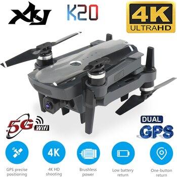 XKJ nuevo Drone K20 Motor sin escobillas 5G GPS Drone con 4K Cámara dual de HD profesional Quadcopter plegable 1800M RC juguete de distancia