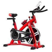 Велотренажер Для дома ультра-тихий Крытый похудение педальный велосипед для занятий спиннингом велосипеда фитнес-оборудование