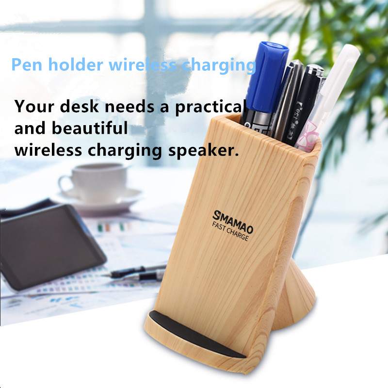 Bracket Multifunction Wireless Fast Charge Desk Pen Holder Wood Grain Smart Phone Travel Car Charger Portable