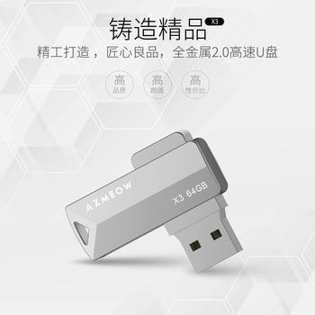 цена на X3 USB 2.0 Metal Flash Drive 64GB/32GB/16GB/8GB Black Pen Drive Pendrive USB Memory Stick 2.0 USB Disk USB Flash Storage Devices