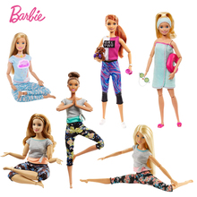 Barbie Made To Move Dolls with 22 Joints and Yoga Clothes Spa Fitness Breathe with Me Meditation Dolls Toys for Kids