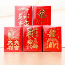2020 Chinese New Year Red Packet Money Envelope Hong Bao Lucky Money Bag 30pcs(China)