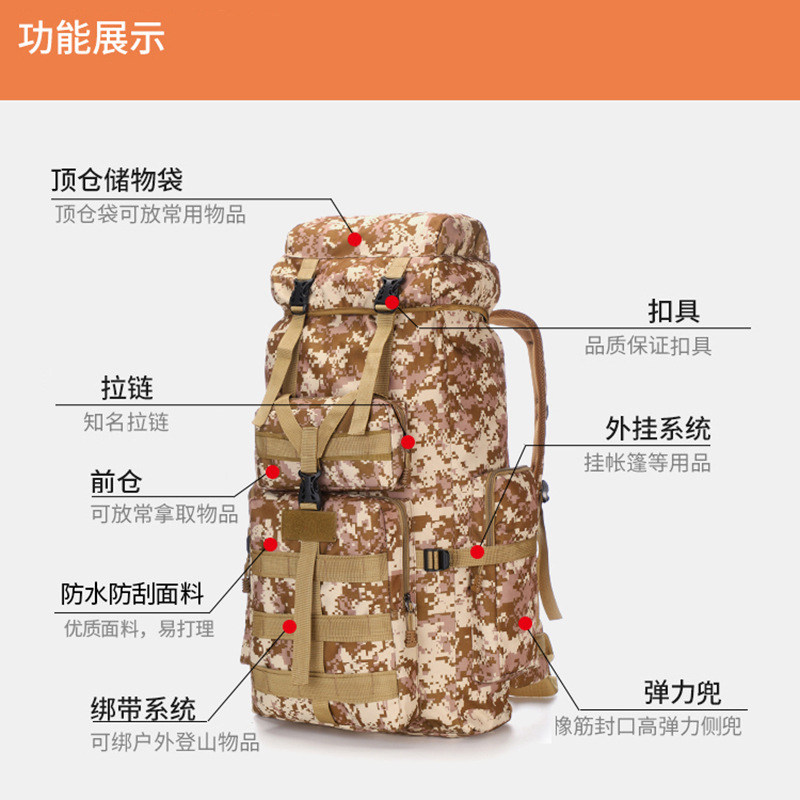 New Style Outdoor Casual Sports 70L Large Capacity Waterproof Camouflage Backpack Mountaineering Bag Camping Hiking Bucket Bag