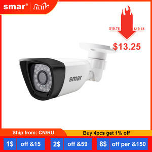Image 1 - Smar HD H.265 1080P Camera IP 20FPS Ngoài Trời Chống Nước Đường Camera An Ninh 30 Chiếc Đèn LED Hồng Ngoại 15 25M XMEYE P2P Giá Rẻ ONVIF Nhựa