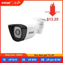 Smar hd H.265 1080 1080p ipカメラ20FPS屋外防水ストリート防犯カメラ30個赤外線led 15 25m xmeye P2P送料onvifプラスチック