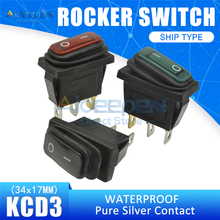 KCD3 Waterproof Rocker Switch 34x17mm AC 15A/250V 20A/125V ON-OFF 2 Position 3 Pin Reset Switch With LED Light
