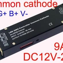 Высокочастотный 3CH DMX512 светодиодный RGB контроллер постоянного напряжения общий катод DMX декодер, 3А каждый цвет WS-CC-DMX-32 светодиодный свет