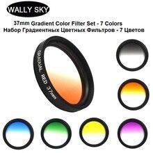 37mm Gradient Color Filter Set Gradient 7 Colors for Photography Smart Phone Filter SLR Filter Lens Gopro Accessories Adjustable