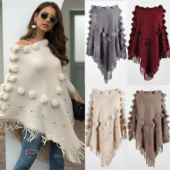 Round Neck Hairball Cape Poncho Sweaters Women Winter Knitted Tassel Solid Capes Shawl Coat Ponchos Elegantes Autumn Cloak