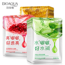 BIOAQUA honey Aloe Red pomegranate Acide Hyaluronique Facial masks Moisturizing Anti-Aging  face mask korean cosmetics