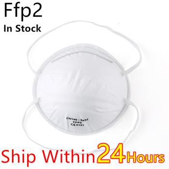 KN95 Valve Mask 5 Layer Flu Anti Infection 5/10/20/50pcs N95 Protective Masks ffp2 Respirator PM2.5 Safety Same As FFP3 Reusable