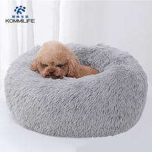23cm Height Soft Long Plush Dog Bed Small Medium Large Dog Round thicken Kennel Cat Bed