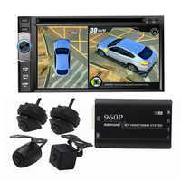 Nuevo 360 3D coche envolvente sistema de visión de Vista Panorama sistema DVR 4 cámara HD 1080P HD coche DVR asistencia para estacionamiento en 3D