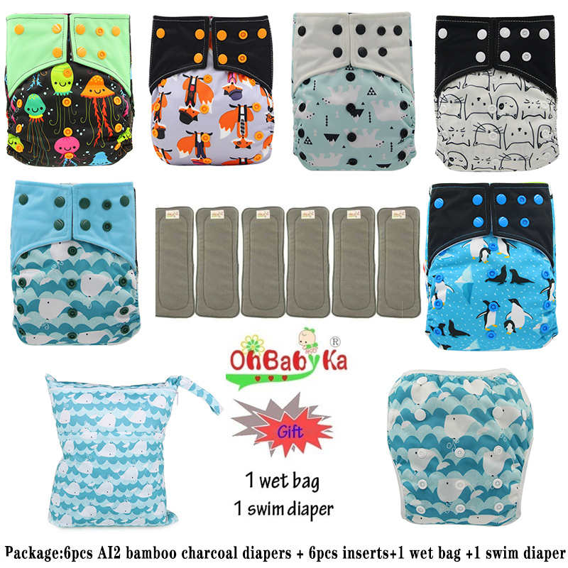 Reusable Cloth Diapers For Boys Adjustable Washable AI2 Bamboo Charcoal Diapers 6pcs+ 6pcs Inserts+One Wet Bag+One Swim Diaper