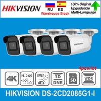 Hikvision Original DS 2CD2085G1 I 8 MP IR Bullet Network Camera Darkfighter IR 30M, up to 128 GB IP67, IK10 Poe Camera 4pcs/lot