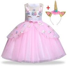 Vestido de unicornio, vestidos infantiles para niñas, disfraz de Navidad, vestido de princesa para niñas, vestido de fiesta de cumpleaños para niñas, 3, 4, 5, 6, 7, 8, 9, 10 años