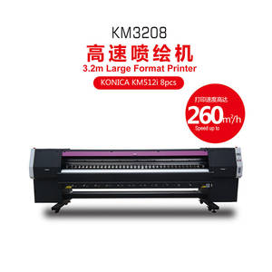 KM3208 printer with 8pcs konica 512I head 3.2m