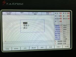 Image 5 - 2 Trục SF 2100C CNC Điều Khiển CNC Plasma Hệ Thống CNC Cắt Phần Hệ Thống