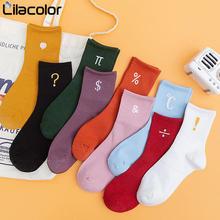 Women Cotton Socks Solid Color Autumn Harajuku symbol Printing Winter Korean Style Woman Casual