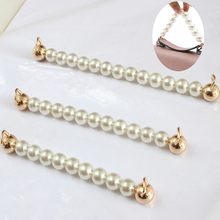15/18/21cm Imitate Pearl Beaded Short Bag Strap Short Purse Handle Bag Chain Short Shoulder Belt Purse Chain Bag Accesso