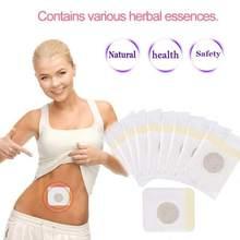 Китайская медицина, потеря веса, наклейка на пупок, магнитная Детокс-клейкая, сжигание жира, пластырь для похудения, пластыри для похудения