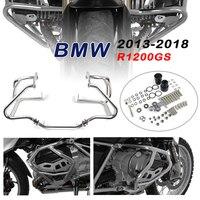 Серебряная защитная рама двигателя нижний защитный бампер для 2013 2018 BMW R1200GS R 1200 GS 2014 2015 2016 2017