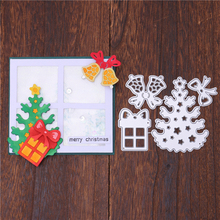 DiyArts Christmas Dies Bell Tree Metal Cutting Dies New 2019 Scrapbooking for Card Making DIY Embossing Cuts Craft cobweb network metal cutting dies scrapbooking for card making diy embossing cuts new craft 2019 spider with spider web