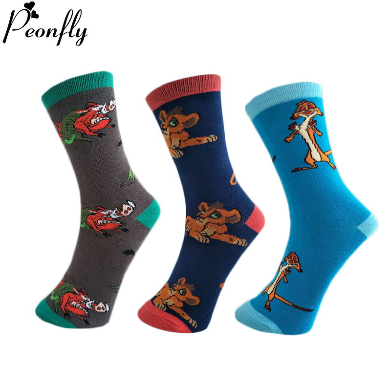 PEONFLY Colorful Men's Socks Combed Cotton Cartoon Lion Pig Pattern Fashion Streetwear Novelty Funny Happy Socks Men