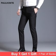 Spring autumn solid color suit pants mens business casual fashion straight stretch slim
