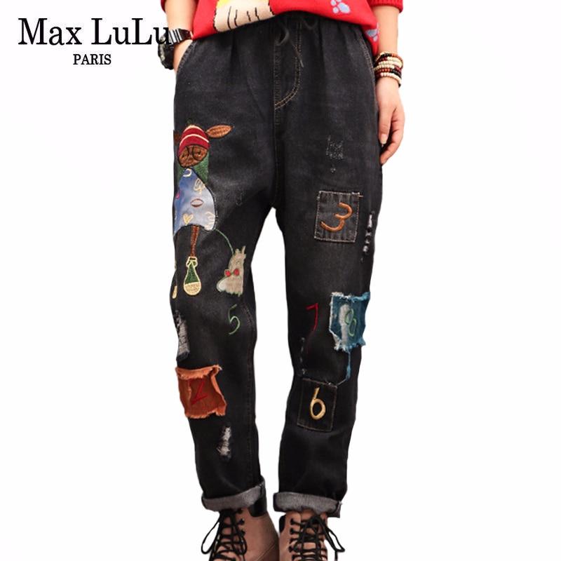 Max LuLu New Summer Korean Fashion Designer Ladies Patchwork Harem Pants Womens Vintage Ripped Jeans Casual Punk Denim Trousers