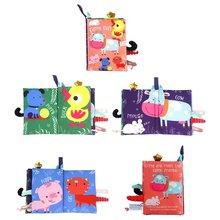 Детские 3d хвосты животных книга из ткани для детей головоломка