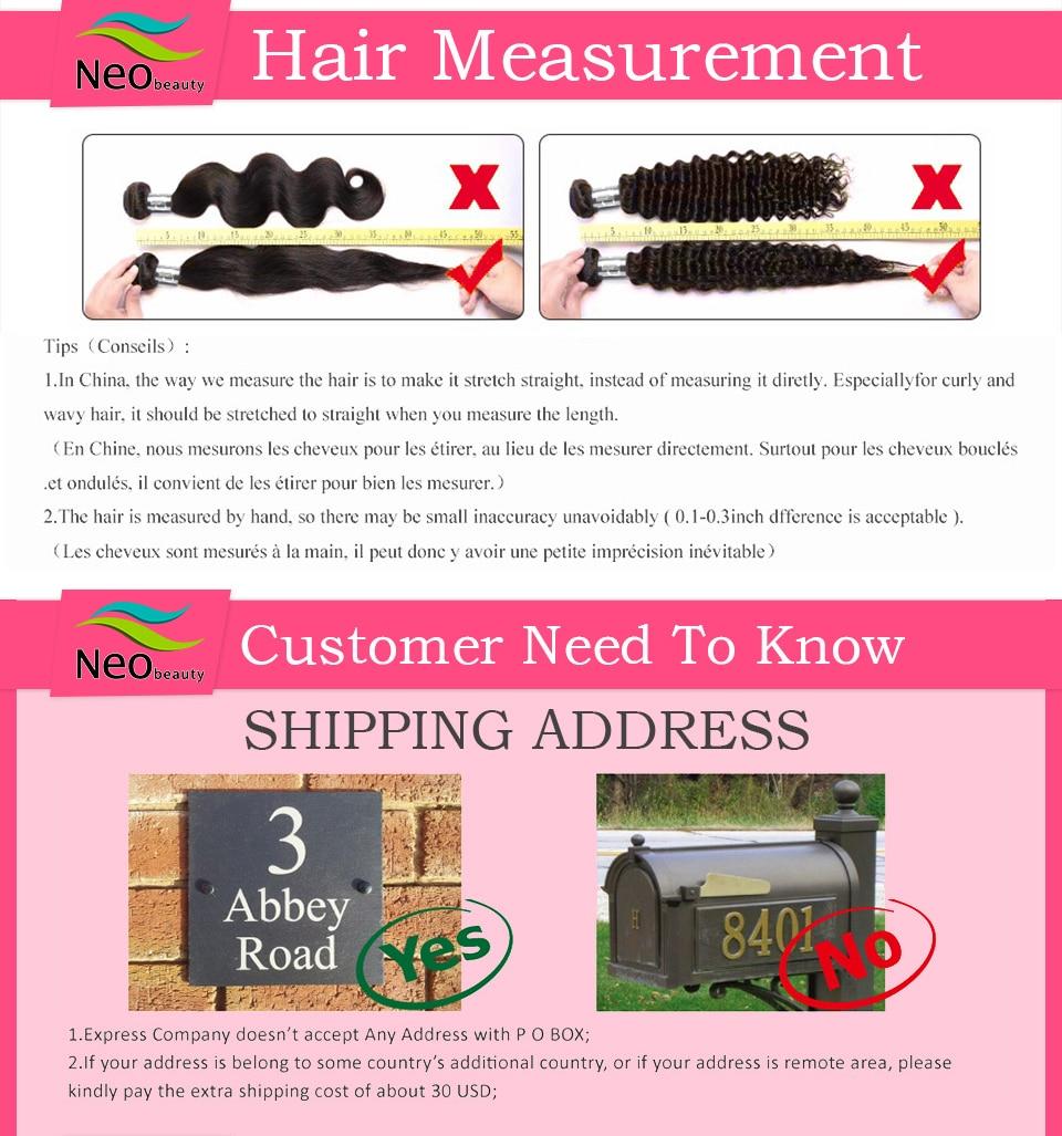 neobeauty hair 6 (3)