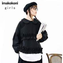 Оригинальная хлопковая куртка imakokoni hey er nao с кукольным