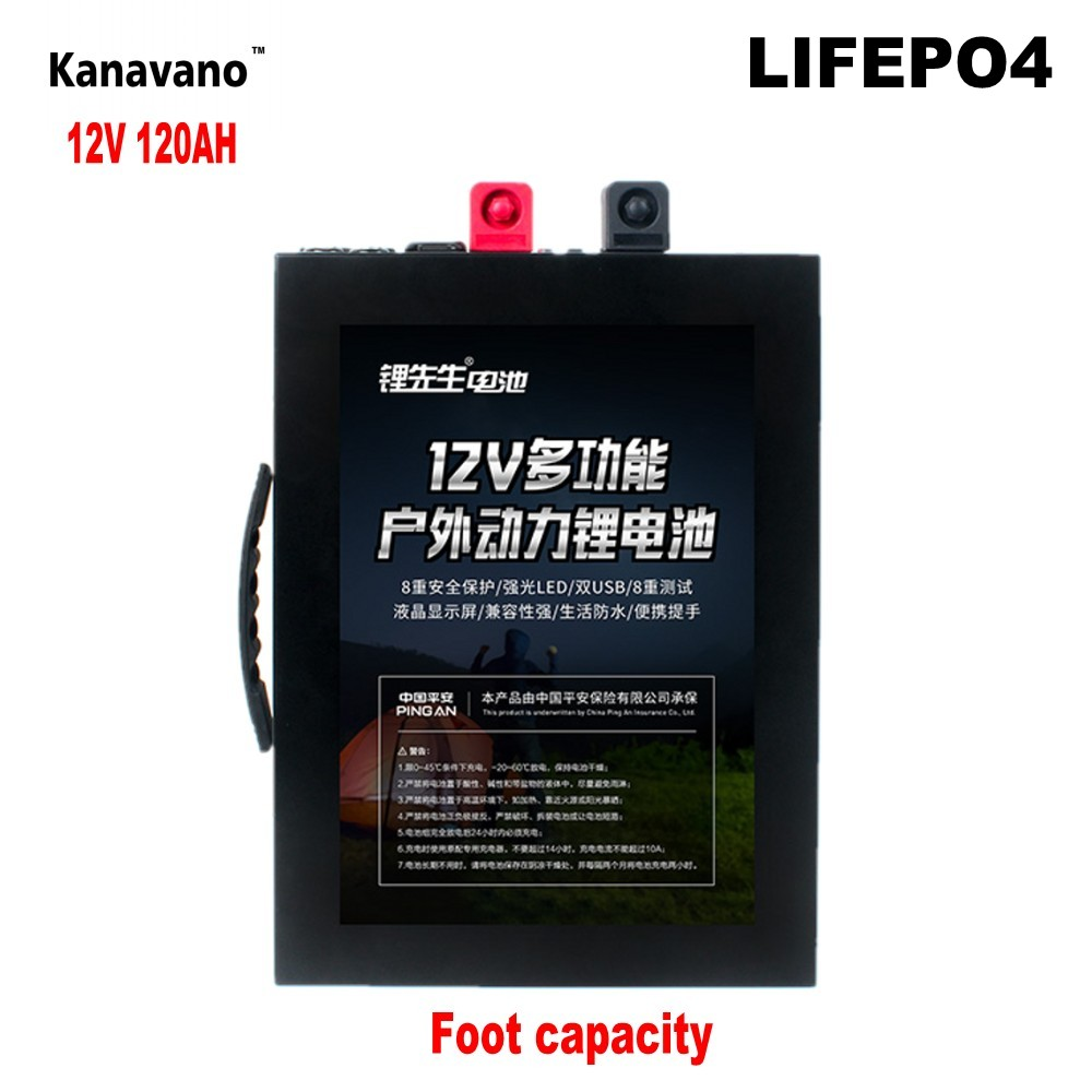12.8V 120AH LiFePo4 large capacity lithium iron phosphate battery pack battery  with metal casing LED lighting cigarette lighter|Battery Packs| |  - title=