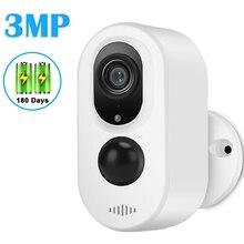 كاميرا واي فاي تعمل بالبطارية 3.0MP HD في الهواء الطلق الأمن اللاسلكي كاميرا مراقبة IP مانعة لتسرب الماء PIR إنذار تسجيل الصوت