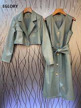 Женский комплект Осень зима 2020 платье костюм для девушек высокое