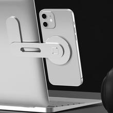 Крепление для ноутбука и сотового телефона серии iPhone 12, складной металлический корпус, офисный монитор, магнитный держатель, адаптирующийс...
